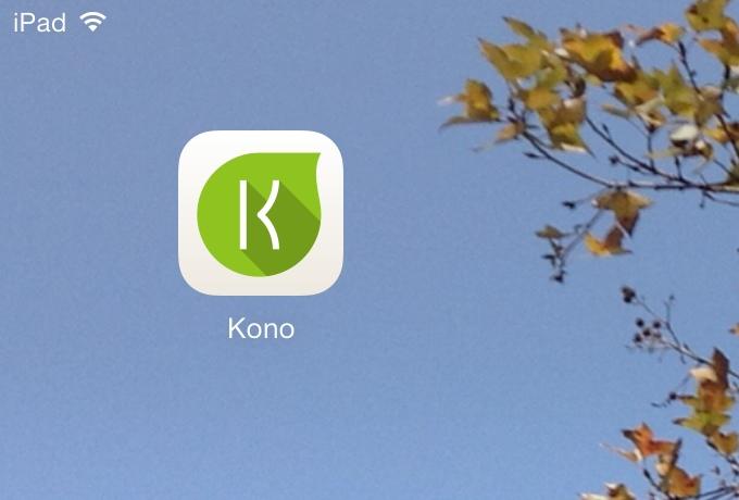 kono_15.jpg