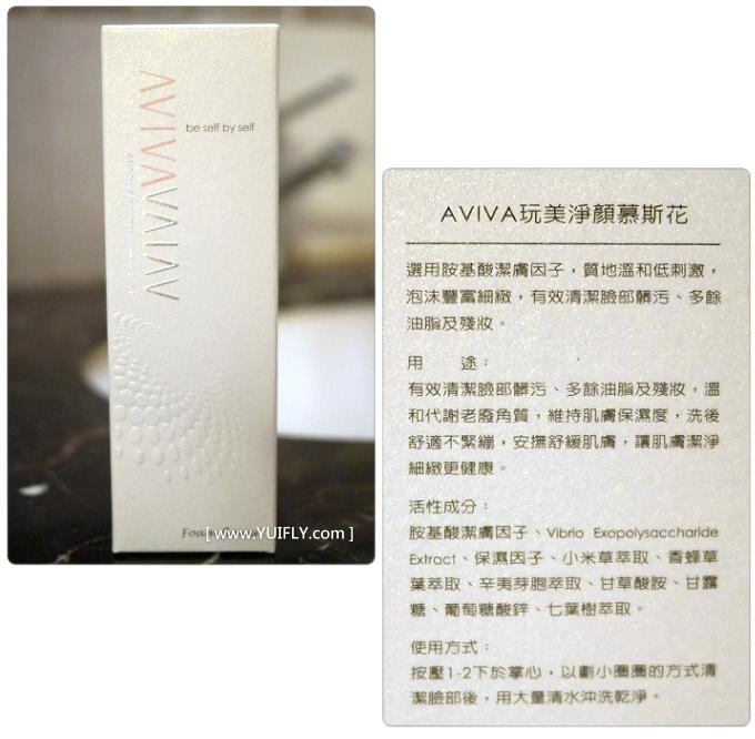 AVIVA洗面_12.jpg