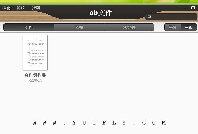acer7_2_19.jpg