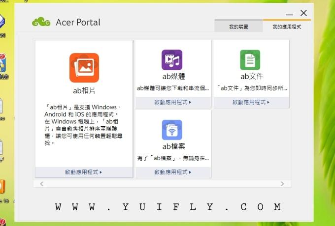 acer7_2_20.jpg