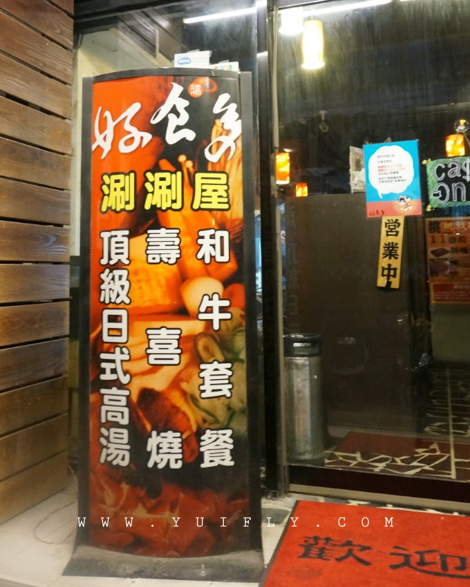 好食多_01.jpg