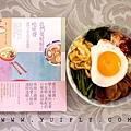韓式拌飯_01.jpg