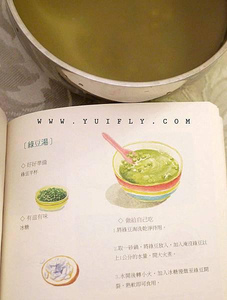 韓式拌飯_10.jpg