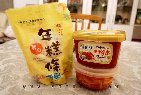 韓式拌飯_17.jpg
