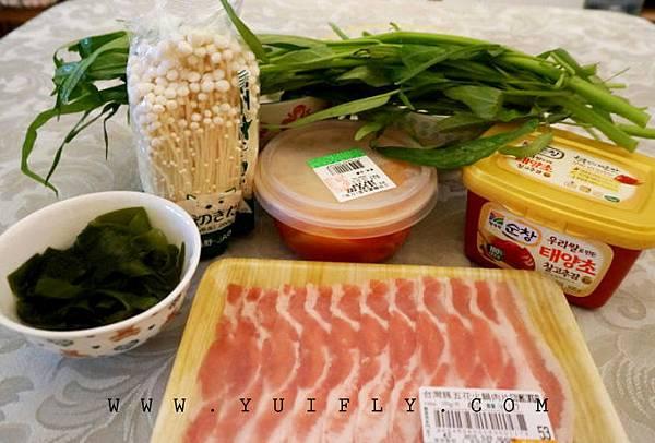 韓式拌飯_23.jpg