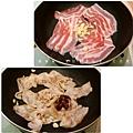 韓式拌飯_24.jpg