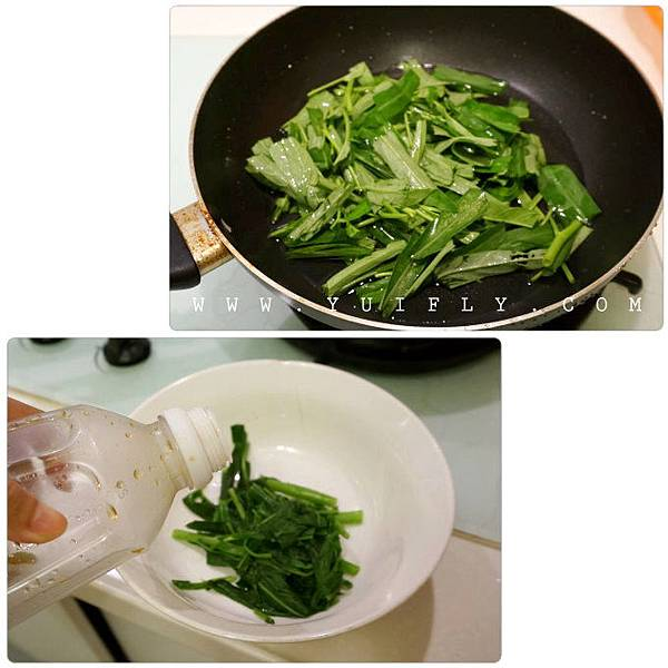 韓式拌飯_26.jpg