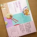 韓式拌飯_34.jpg