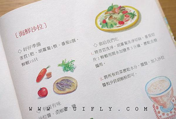 韓式拌飯_36.jpg