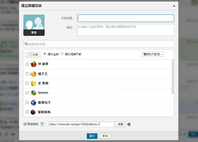 chatwork_34.jpg