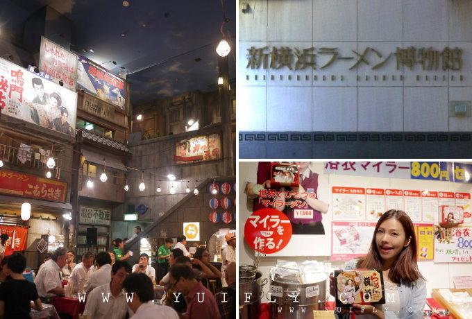 橫濱拉麵_21.jpg