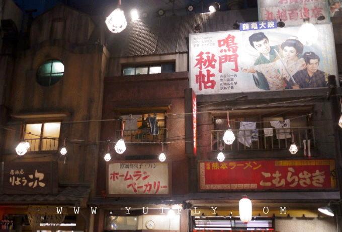 橫濱拉麵_26.jpg