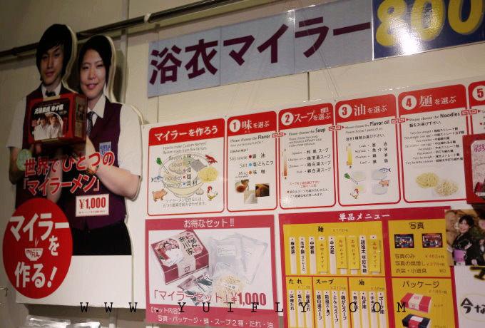 橫濱拉麵_31.jpg
