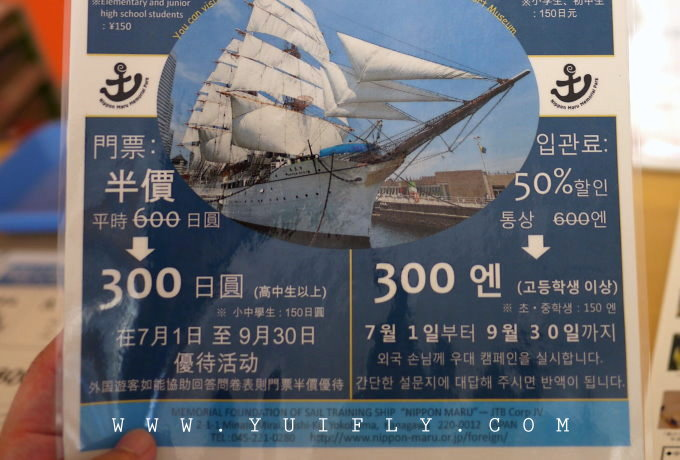 橫濱港_05.jpg