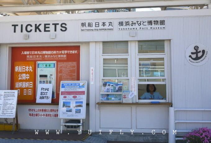 橫濱港_11.jpg