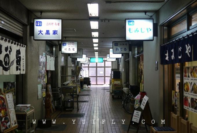 橫濱港_30.jpg