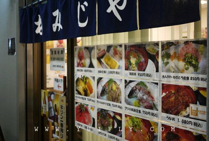 橫濱港_31.jpg