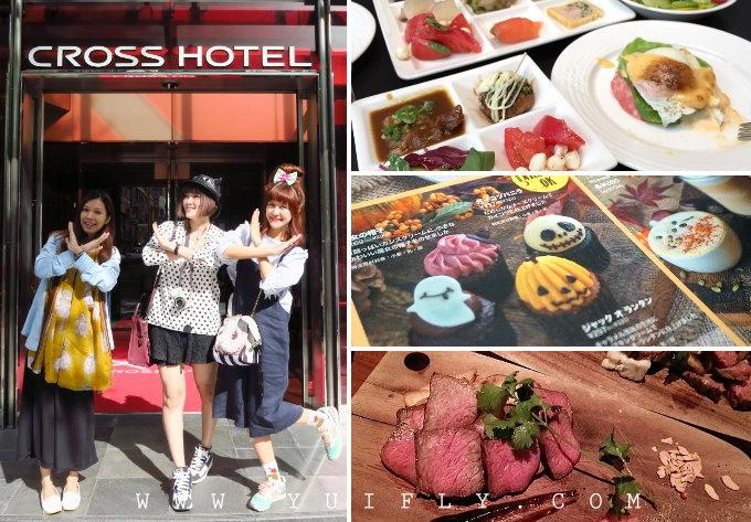 cross_hotel_30.jpg
