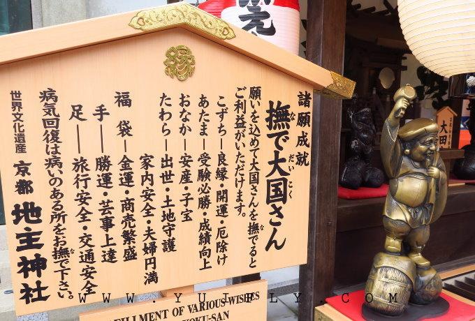 京都散策_08.jpg