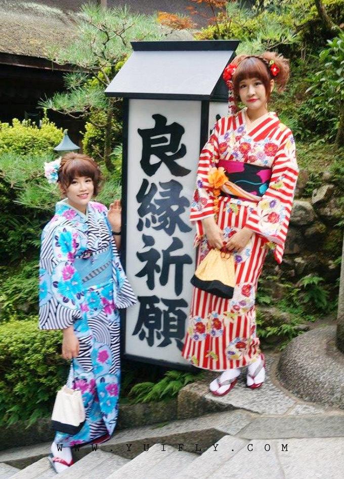 京都散策_12.jpg