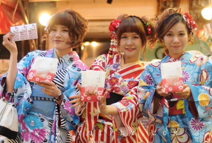 京都散策_37.jpg