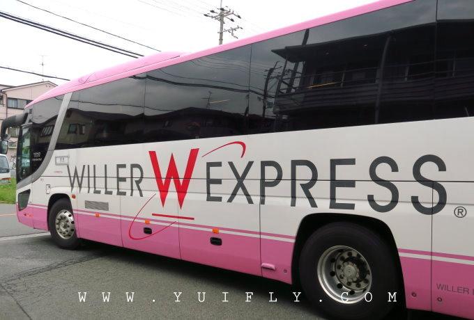 willer_express_07.jpg