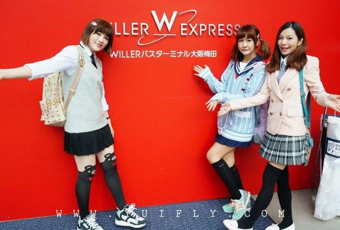 willer_express_12.jpg