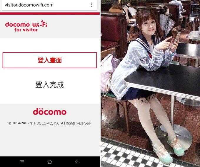 docomo_14.jpg