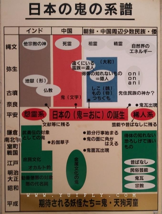 福知山_43.jpg