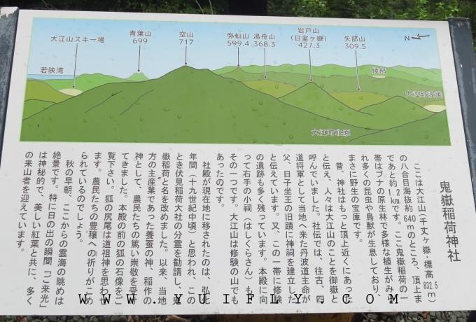 福知山_49.jpg