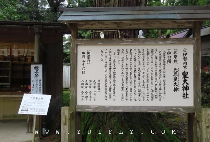 福知山_51.jpg