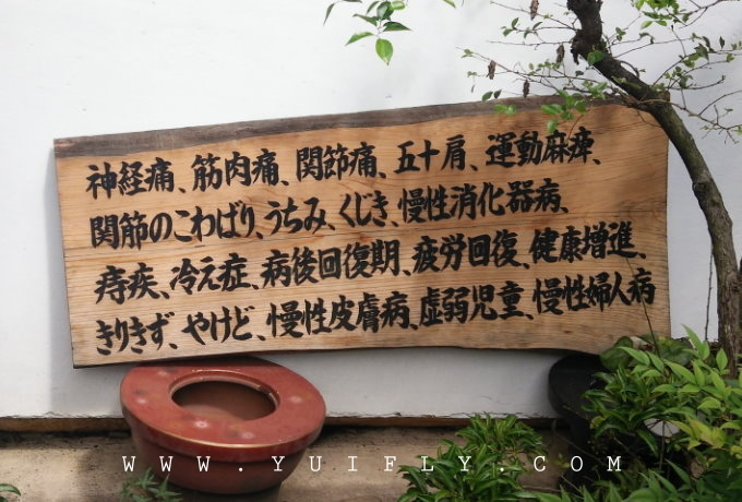 福知山_03.jpg