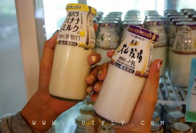 福知山_07.jpg