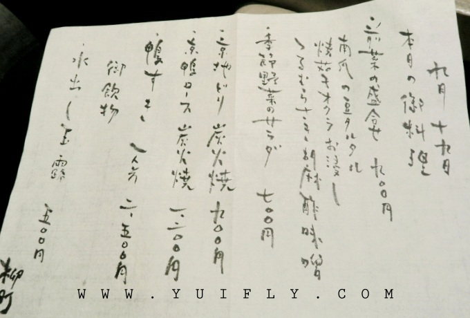 福知山_39.jpg