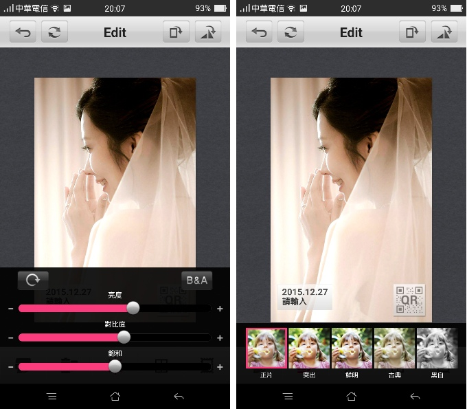 LG_pocket_photot_11.jpg