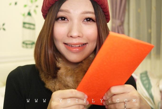 花娜小姐妝前乳_26.jpg