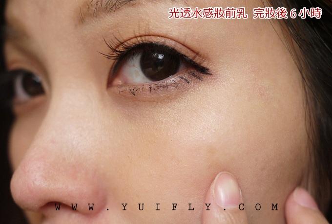 花娜小姐妝前乳_32.jpg