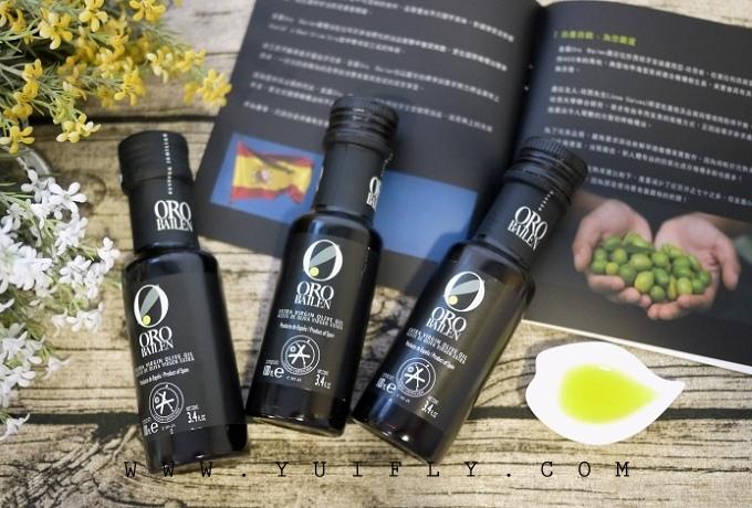 橄欖油_17.jpg