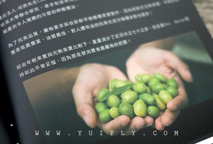 橄欖油_24.jpg