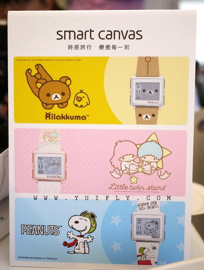 smart_canvas_19.jpg