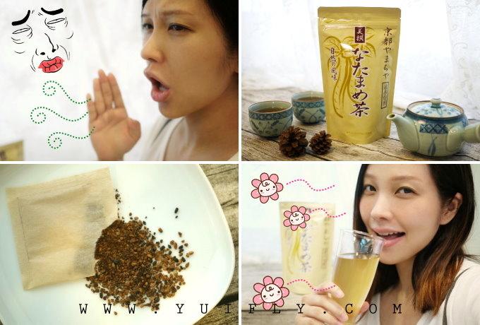 刀豆茶_25.jpg