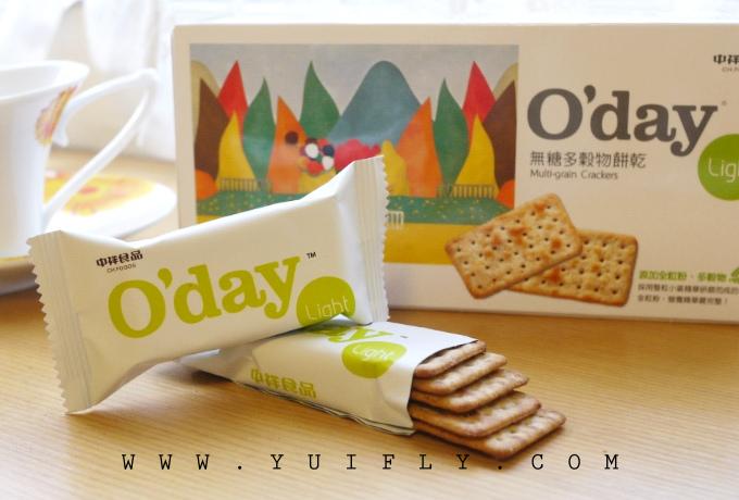 O'day無糖餅乾_14.jpg