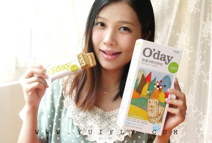 O'day無糖餅乾_16.jpg