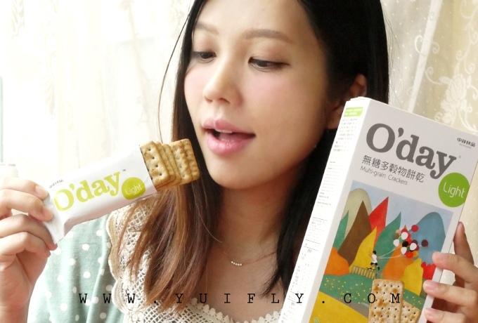 O'day無糖餅乾_17.jpg