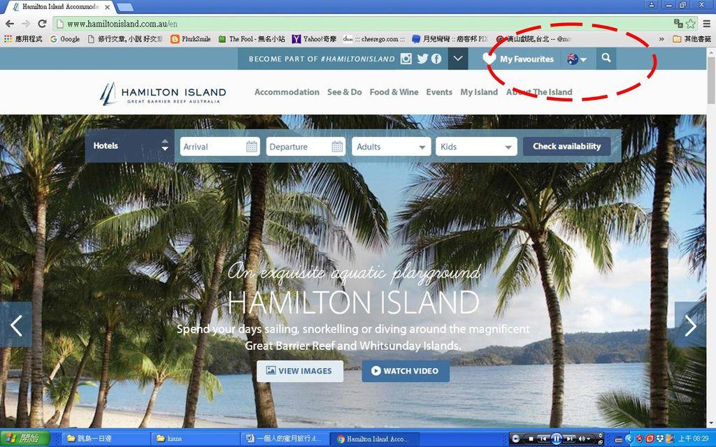 30 hamilton island page.JPG