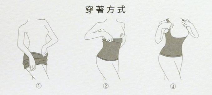 塑身衣_17.jpg