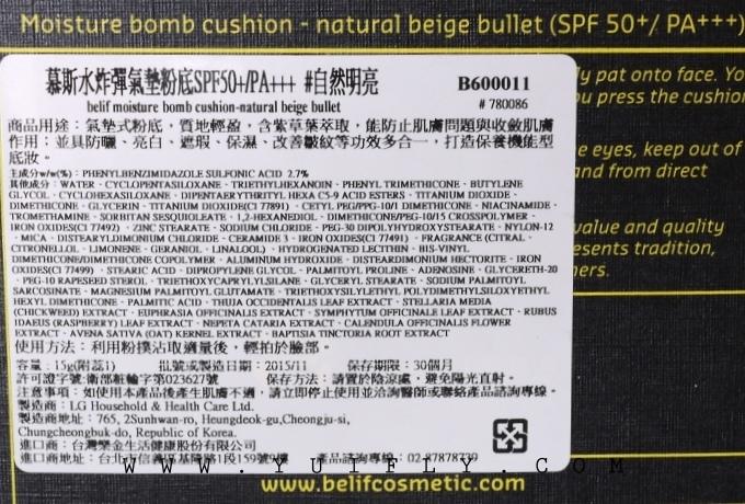 belif炸彈氣墊粉餅_21.jpg