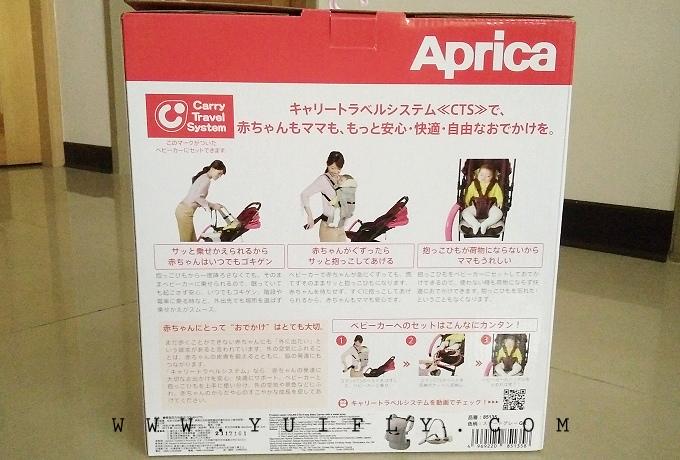 Aprica_43.jpg