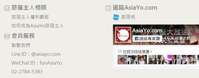asiayo_08.jpg