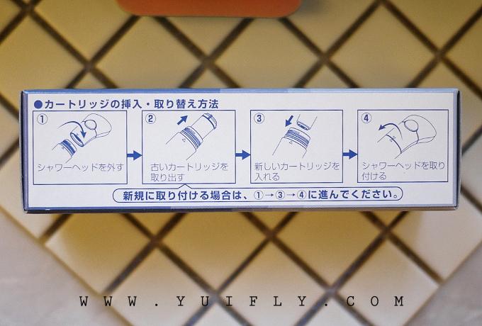 takagi_06.jpg